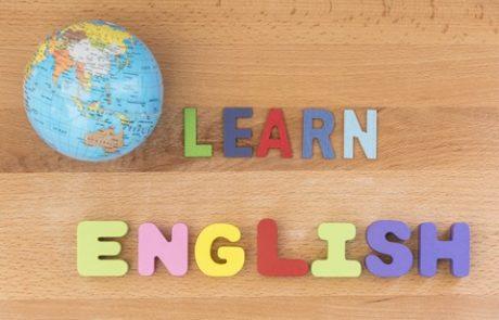 איך לומדים אנגלית?