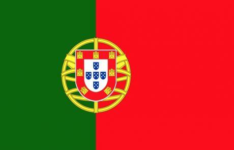 איך מוציאים דרכון פורטוגלי וכמה זמן זה צפוי לקחת?